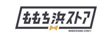 momochihama