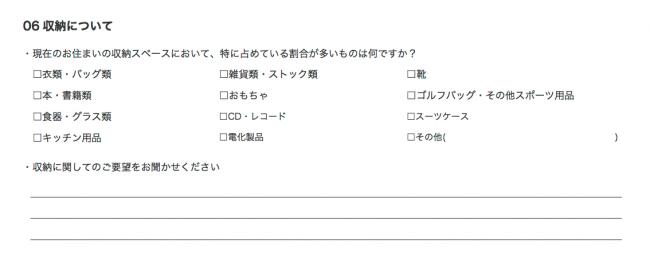 スクリーンショット 2020-12-01 15.40.24
