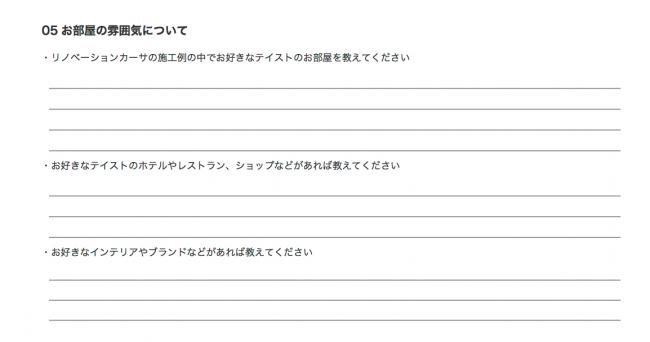 スクリーンショット 2020-12-01 15.40.19